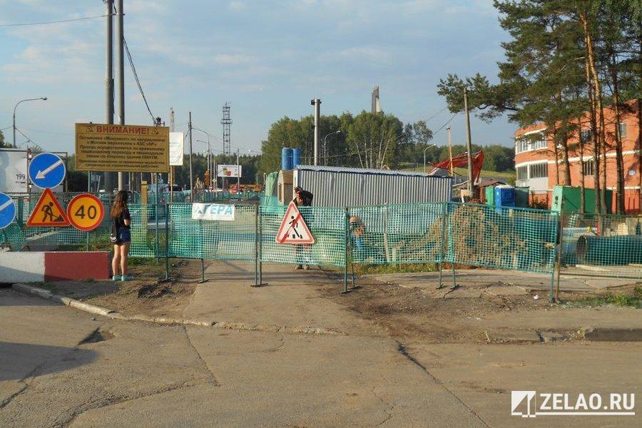 На 41-м км Ленинградского шоссе планируется изменить схему организации движения
