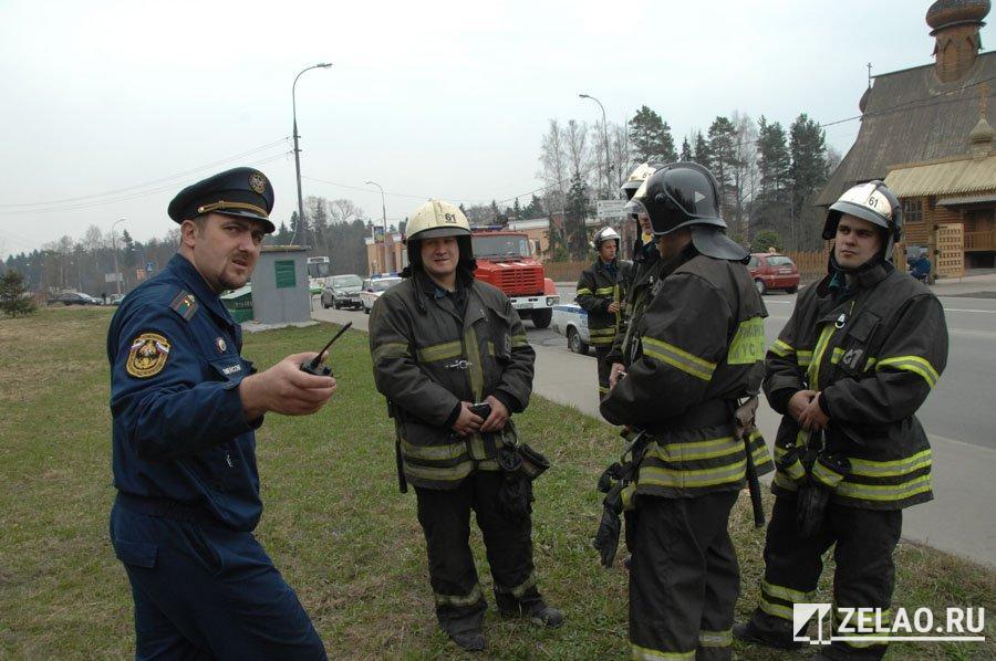 МЧС Зеленограда напоминает о правилах пожарной безопасности в квартире