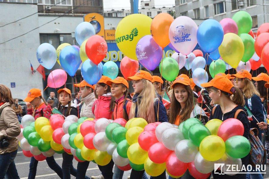 10 сентября в Зеленограде отметят 869-ю годовщину образования Москвы