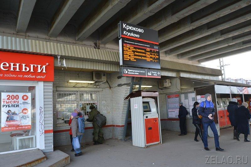 С 19 апреля подорожает проезд на электричках от Зеленограда до Тверской области