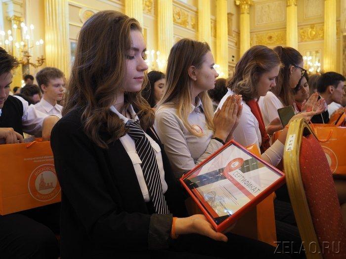 В Москве вручили сертификаты выпускникам проекта «Московский экскурсовод»