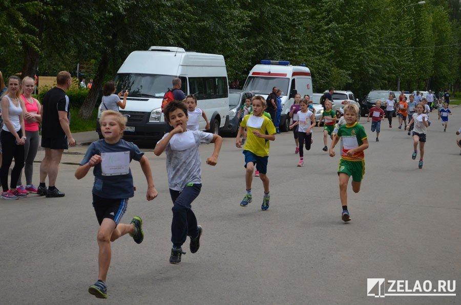 Благотворительный забег «Поможем вместе» состоялся на Черном озере в Зеленограде