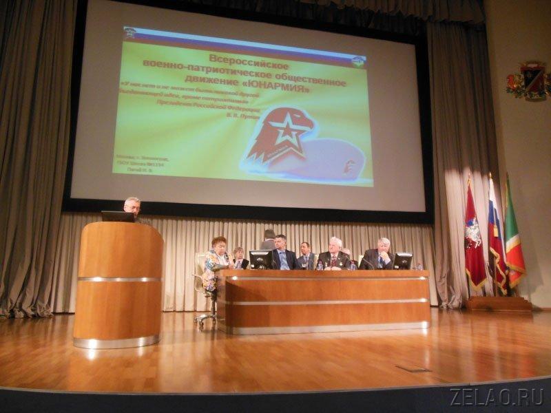 В Зеленограде развивается взаимодействие ветеранов с молодежью