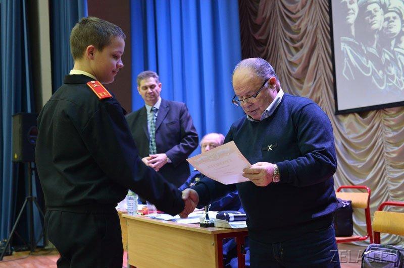 Школа №1194 провела первую зеленоградскую викторину среди кадет