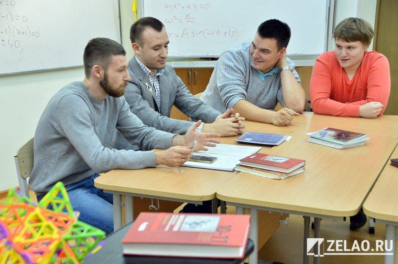 В зеленоградском лицее №1557 сложился коллектив молодых педагогов