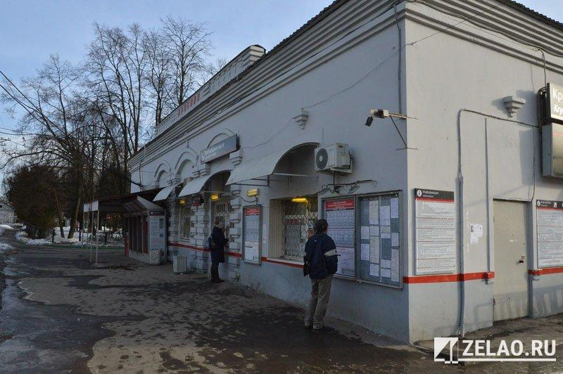Продавать билеты в электричках с 1 октября будут за 100 рублей