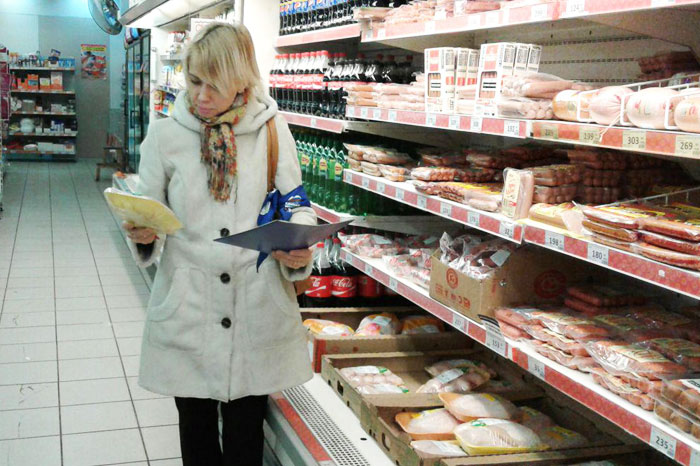 Цены в Зеленограде стоят на месте