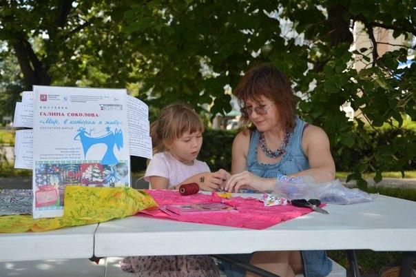 Фестиваль «Московское варенье. Дары природы» пользуется популярностью среди зеленоградцев