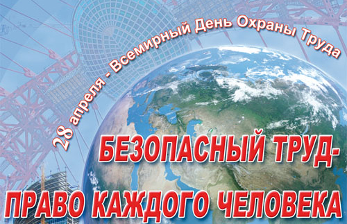 35 поликлиника зеленоград: